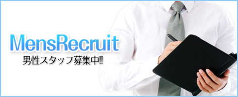 MensRecruit